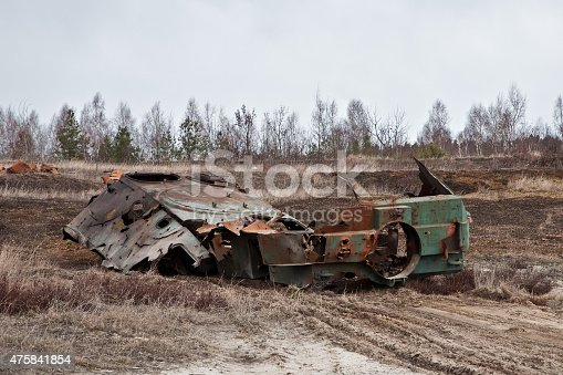 istock destroyed an armored personnel carrier 475841854
