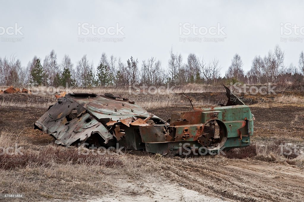 destroyed an armored personnel carrier stock photo