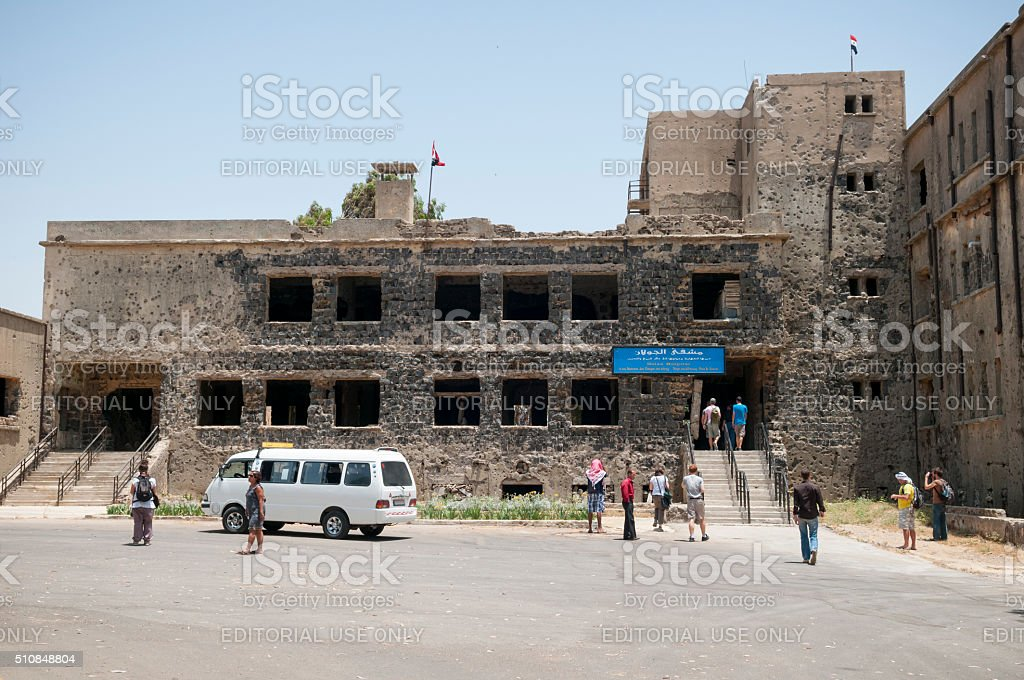Destroyed hospital in Quneitra, Syria stock photo