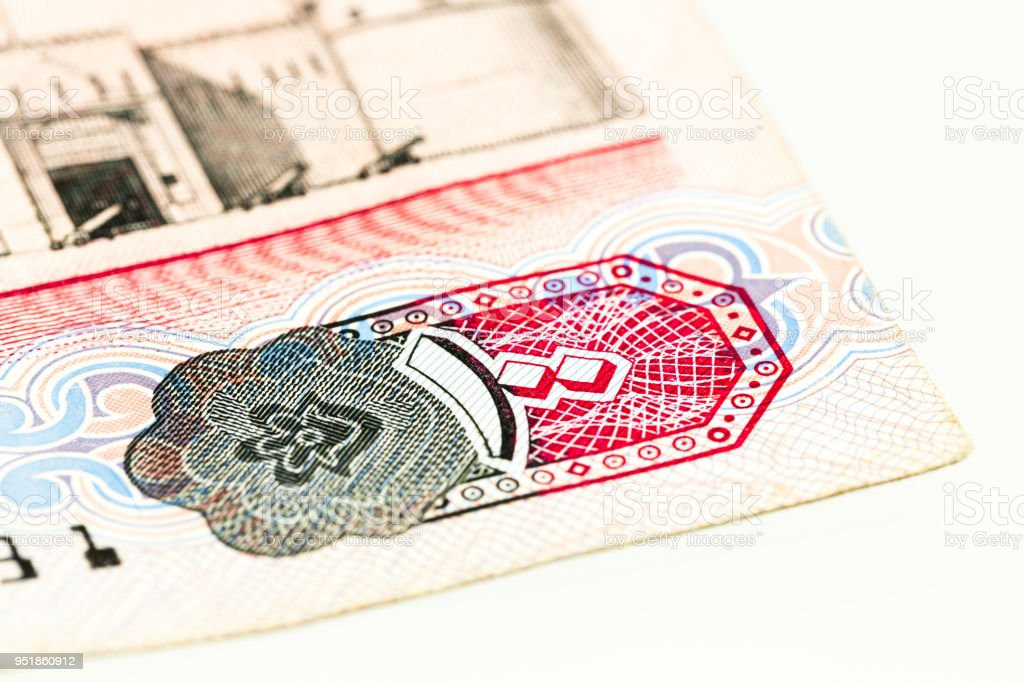 detail of 100 united arab emirates dirham bank note stock photo