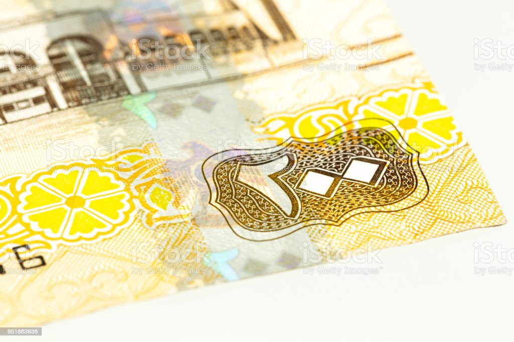 detail of 200 united arab emirates dirham bank note stock photo