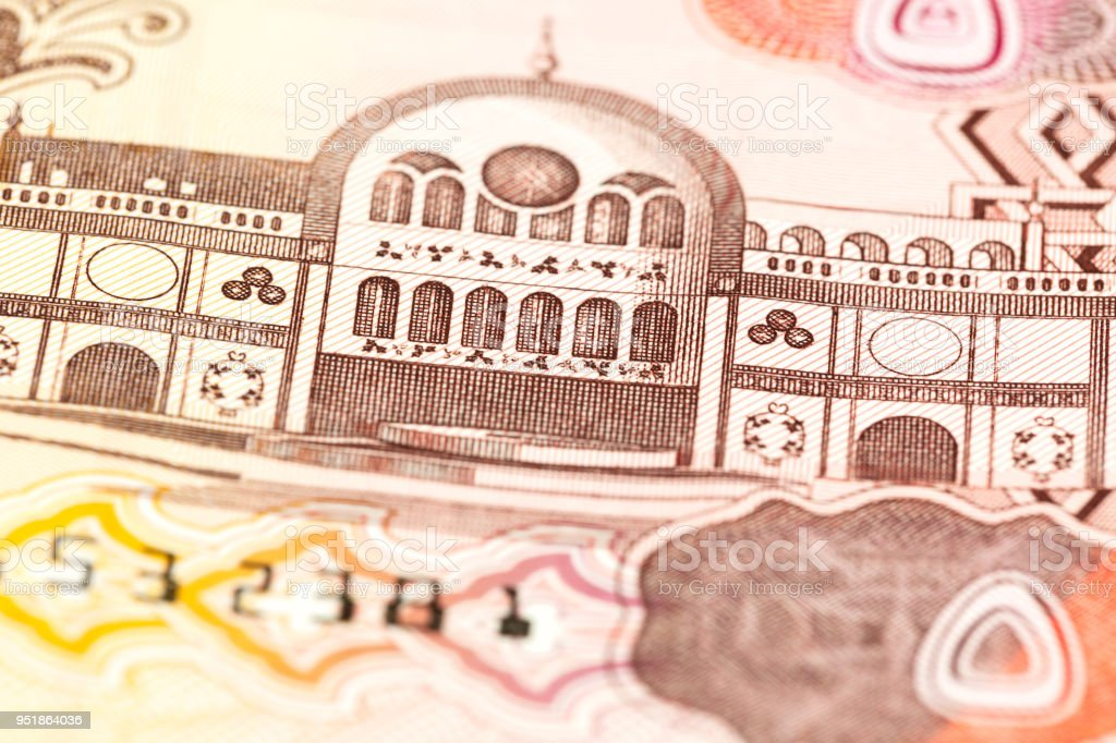 detail of 5 united arab emirates dirham bank note stock photo