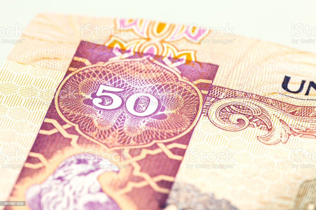 detail of 50 united arab emirates dirham bank note stock photo