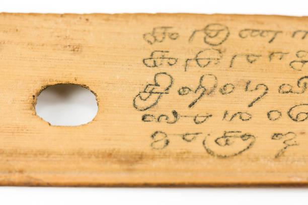 Detail einer erhaltenen Palm Leaf (Borassus Flabellifer) Handschriften – Foto