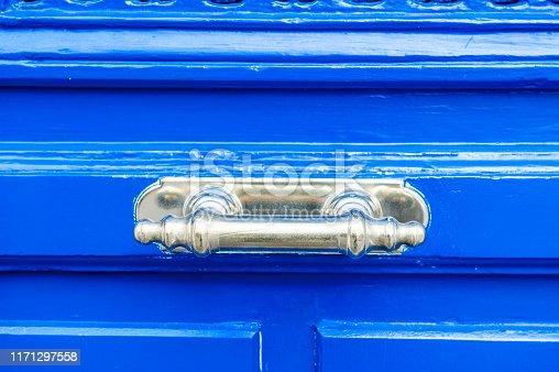 Detail of a vintage door handle