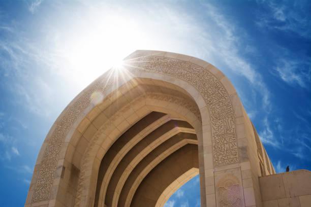 Detail eines Bogens der Muscat Grand Moschee mit Sonne in Hintergrundbeleuchtung (Oman) – Foto