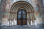 """Detail of an Archway of a church inside the Kremlin, Moscow"""