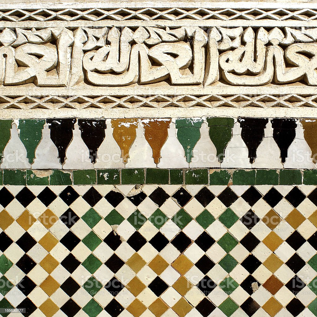 Detail of an ornamental pattern royalty-free stock photo