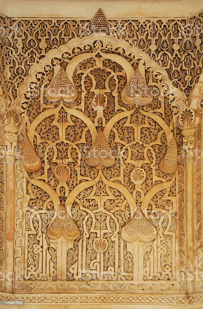 Detail of Decorated Wall at Ben Youssef Medrassa in Marrakech stock photo