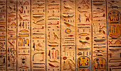 Detail of Egyptian hieroglyphs in Luxor