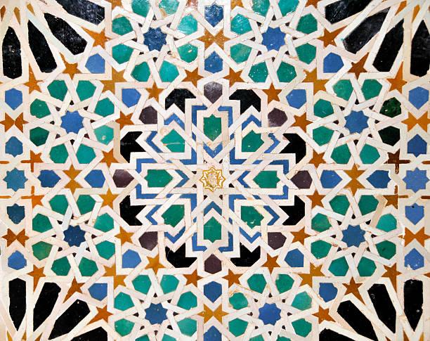 ディテールのモザイク nasrid のアルハンブラ宮殿、セビリア(スペイン) - ムーア様式 ストックフォトと画像