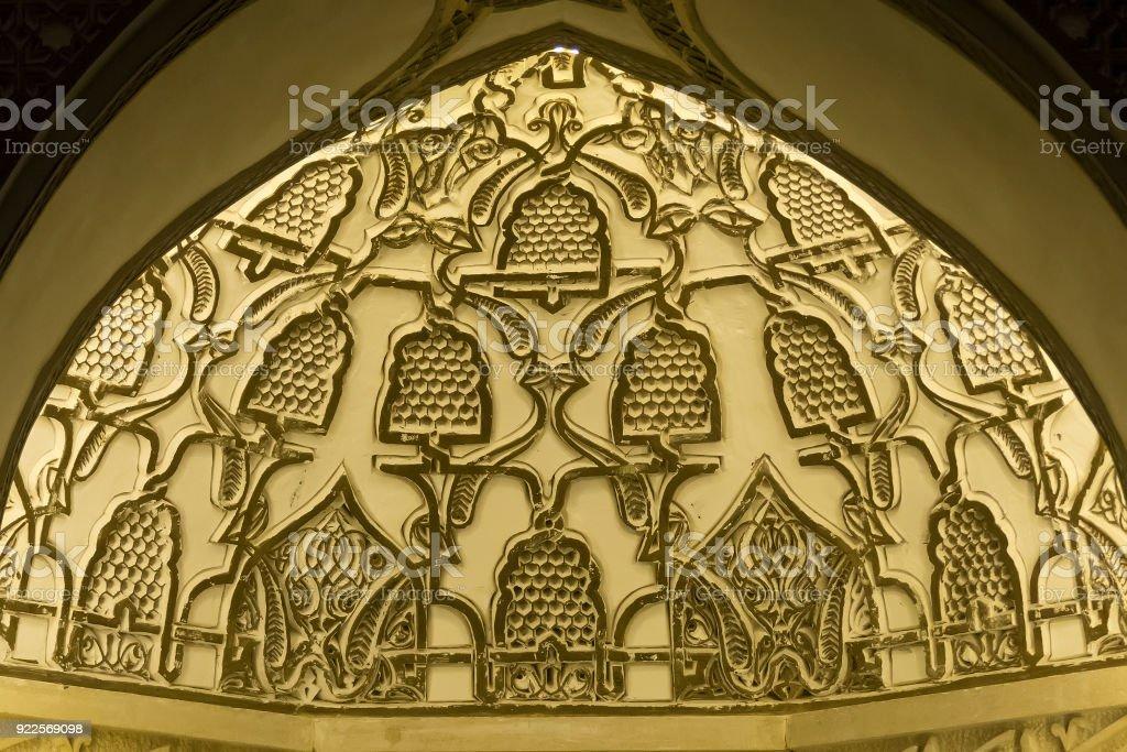 Detail der Moschee - Decke – Foto