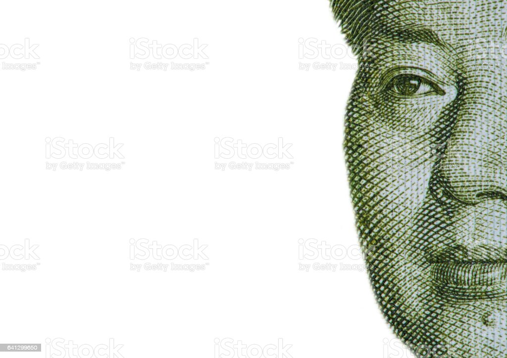 Detail of one Chinese yuan against white background stock photo