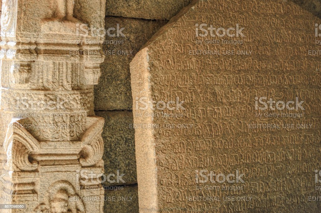 Detail of Prasanna Viirupaksha temple inHampi, India stock photo