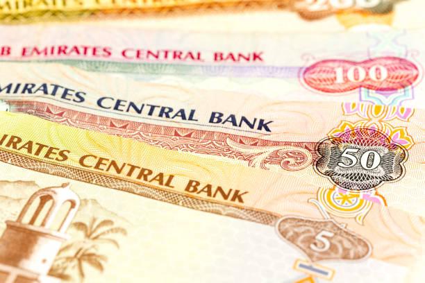 Detail von einigen Vereinigte Arabische Emirate Dirham Banknoten – Foto