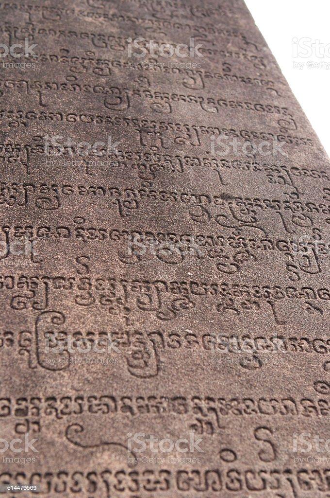 Detail of stone scripture My Son Cham ruins, Vietnam stock photo