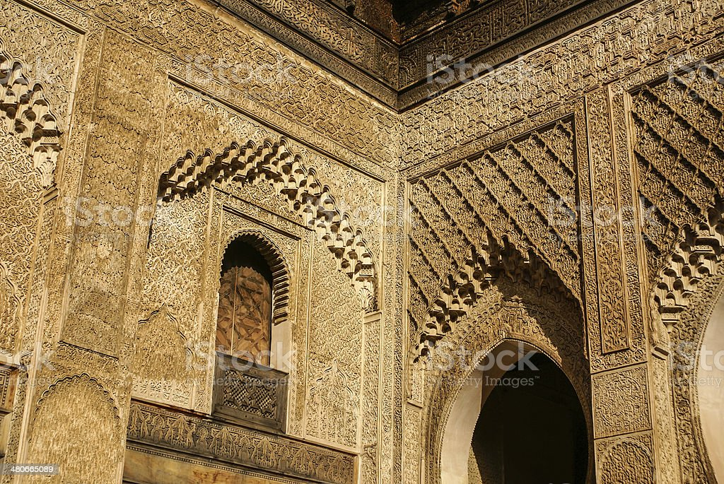 Detail of the beautiful tile mosaic decoration of the Fez, royalty-free stock photo