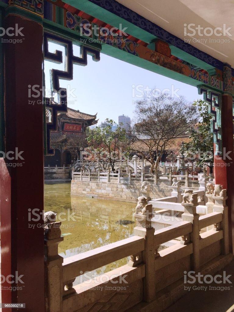 Détail du Temple bouddhiste (Kunming, Yunnan, Chine) - Photo de Architecture libre de droits