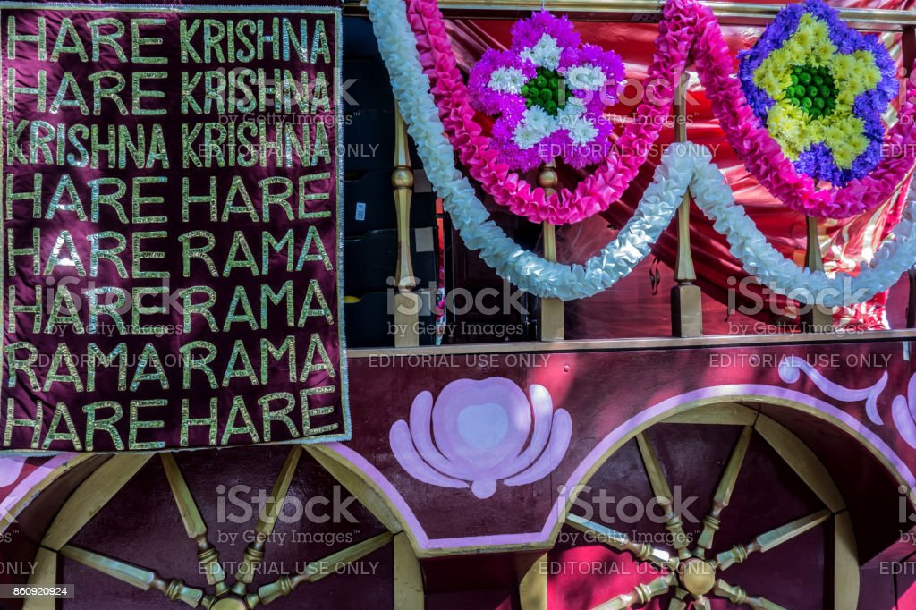Detail of the chariot of Lord Krishna with prayer to him stock photo