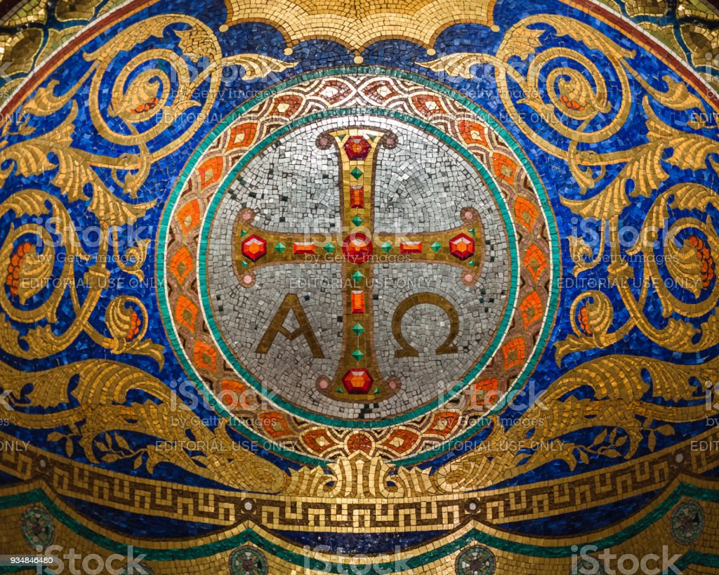 Detail of the gold mosaic on the ceiling of the Basilica of the Sacre Coeur in Montmartre, Paris. It is one of the largest gold mosaics in the world. stock photo