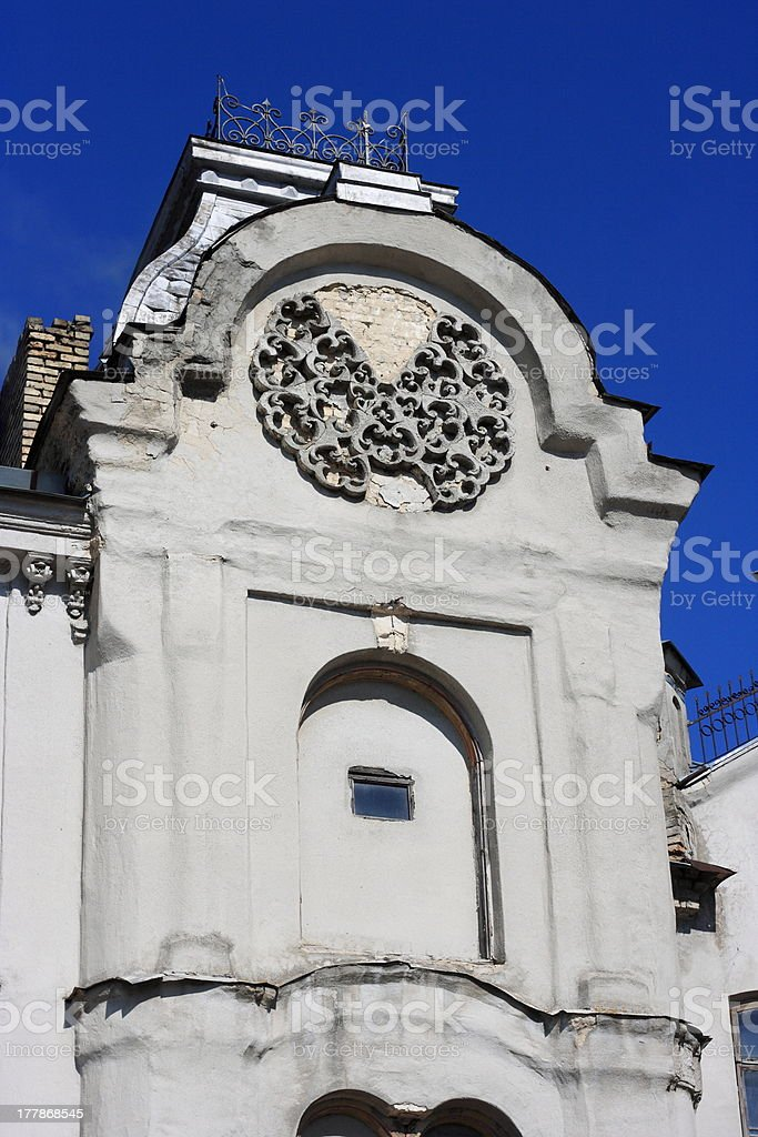 Detail of the Hrodna Synagogue royalty-free stock photo
