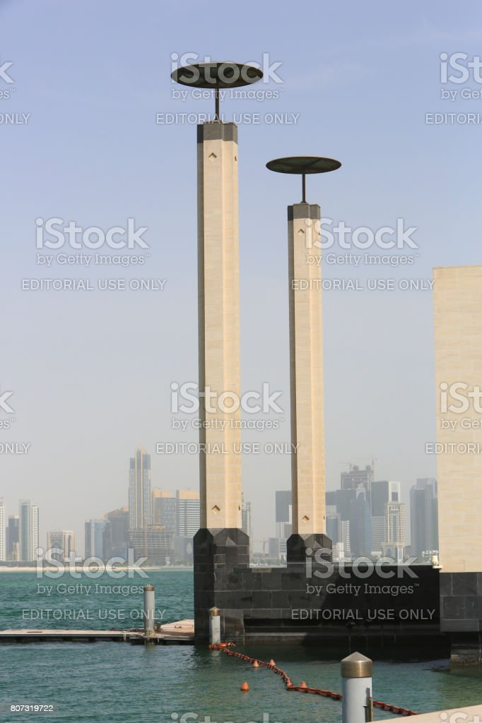 Detail of The Museum of Islamic Art in Doha, Qatar stock photo
