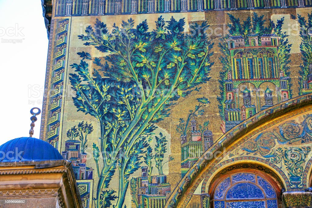 Syria before the war. Detail of the rich decoration in the main...