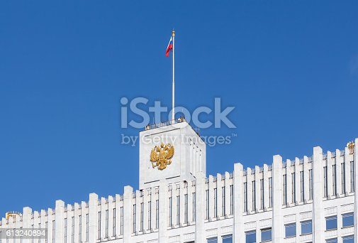 istock Detail of the russian