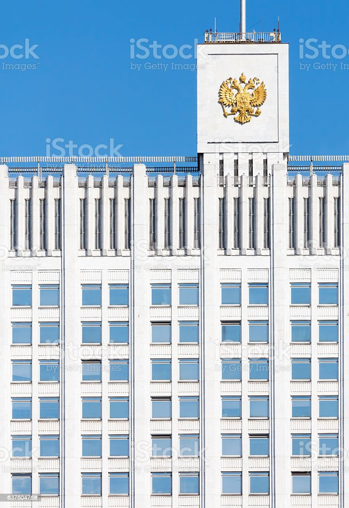 Detail of the russian 'White House' stock photo