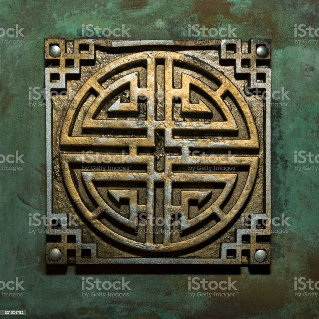 Detail on ancient warrior chest Chinese army. stock photo
