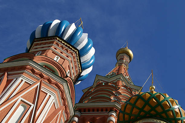 Detail shot of Russian building stock photo
