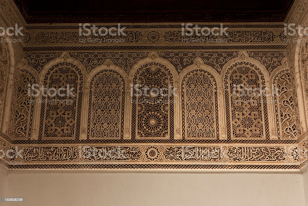 Details of Arab decoration in Marrakech, Morocco. stock photo