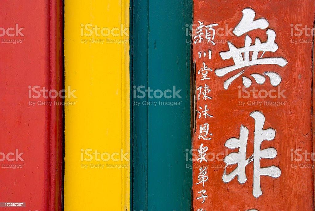 Details of pagoda royalty-free stock photo