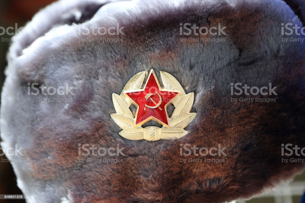 Details of russian winter hat stock photo