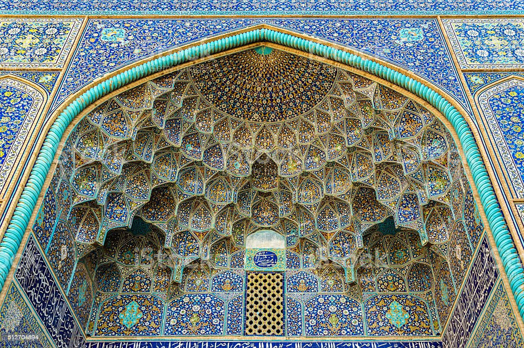 Details of Sheikh Lotfollah Mosque in Isfahan, Iran stock photo