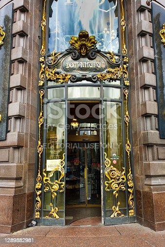 istock Details of the facade of the Zinger house on Nevsky Prospekt 1289882981