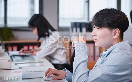 istock Determined to deliver excellent work 1128415717