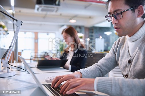istock Determined to deliver excellent work 1128415736