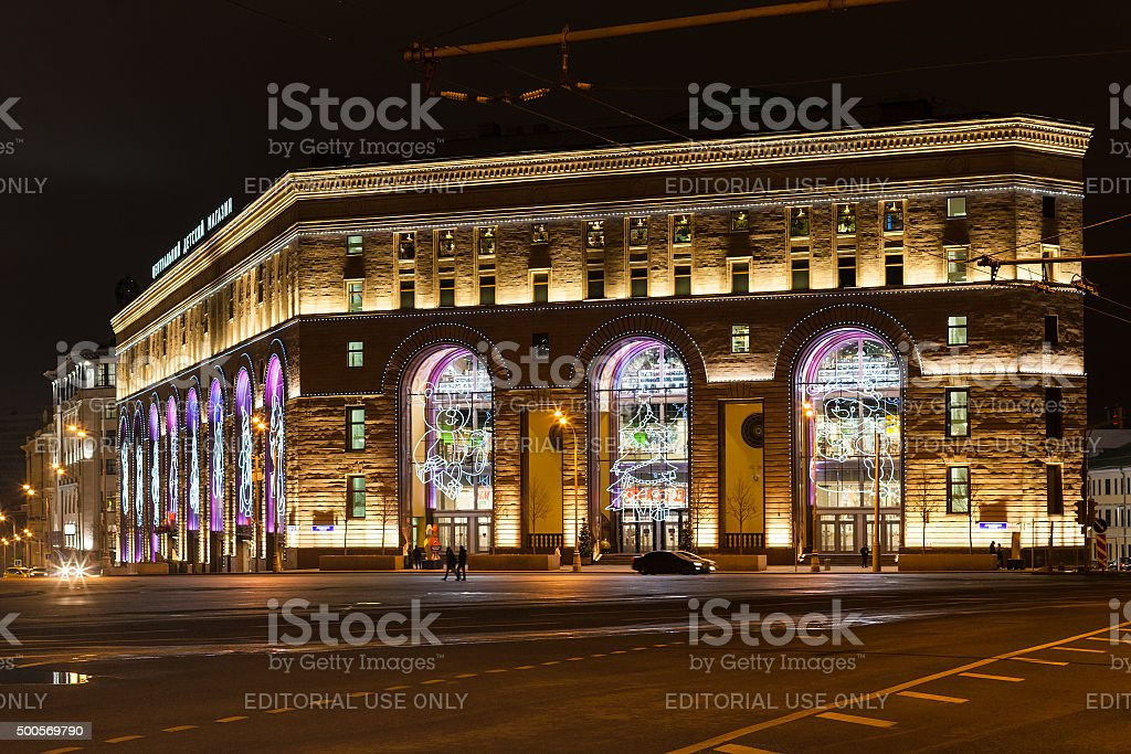 Detsky Mir Department store on Lubyanka Square