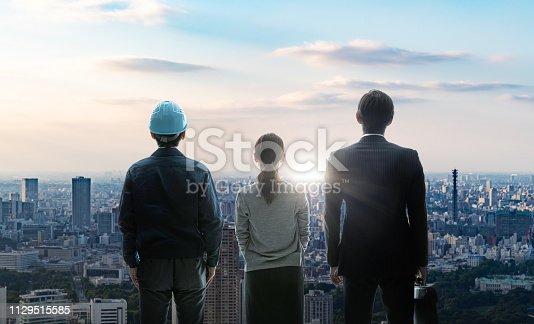istock Development of the city concept. 1129515585