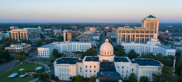 Dexter Avenue leads to the classic statehouse in downtown Montgomery Alabama stock photo