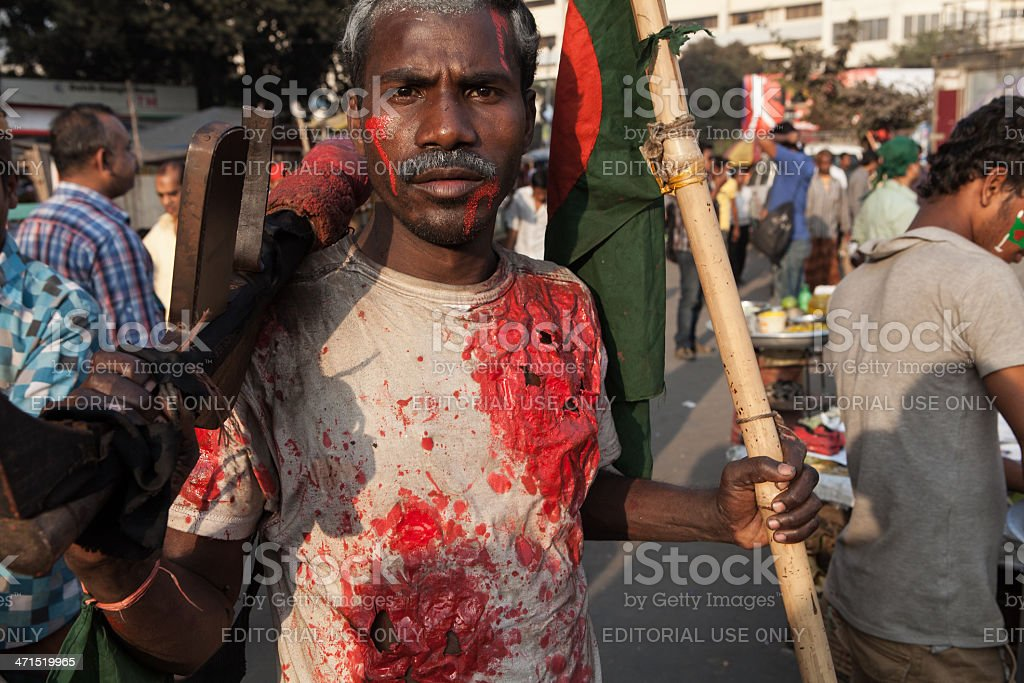 Dhaka after the 1971 war verdict stock photo