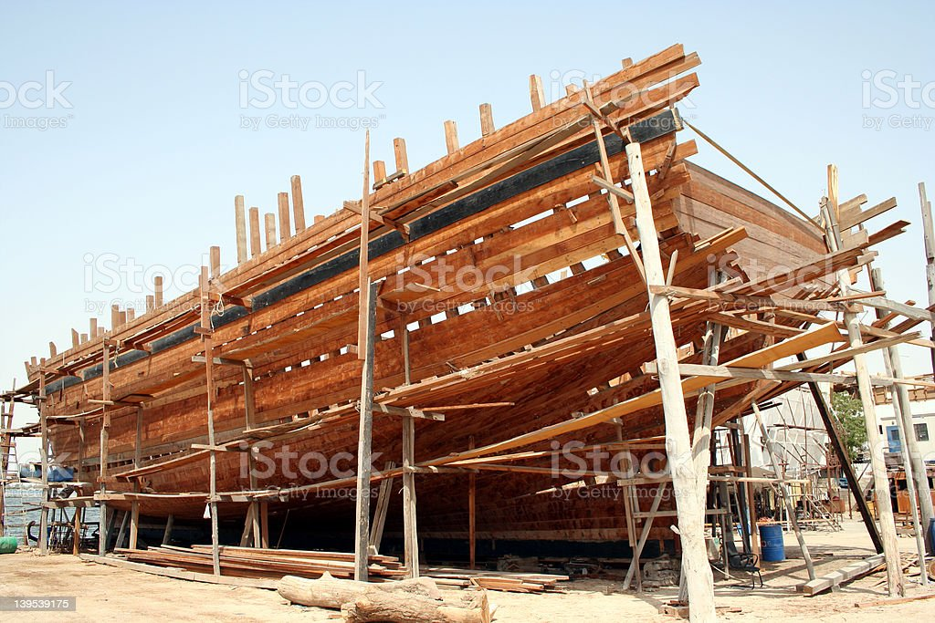 Dhow Construction royalty-free stock photo