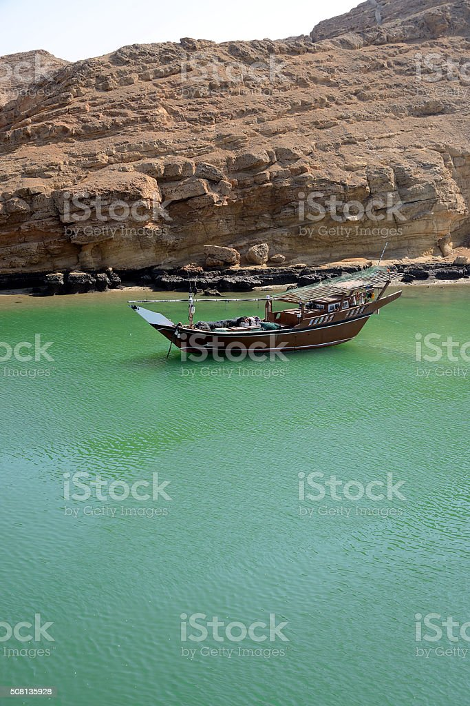 Dhow, Sur, Oman stock photo