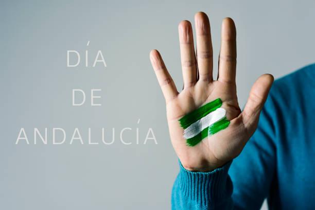 dia de andalucia, day of andalusia in spanish - andalusian flag fotografías e imágenes de stock