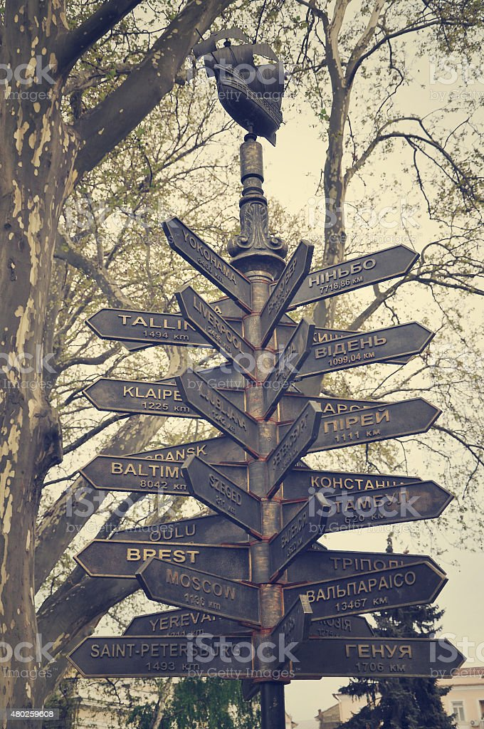 Different directions, street sign with arrows in Odessa stock photo