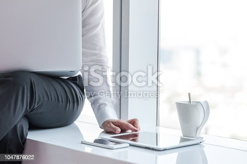istock Digital lifestyle blog writer or business person using smart devices working on internet communication technology 1047876022