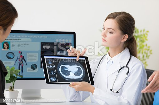 istock Digitalized medical examination concept. 952991708