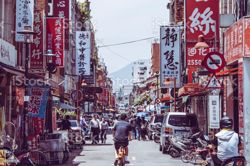 Dihua St Taipei in Taiwan stock photo