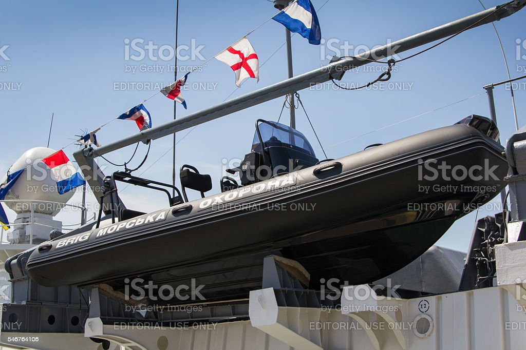 Odesa, Ukraine - July 03, 2016: Dinghy for the purposes stock photo